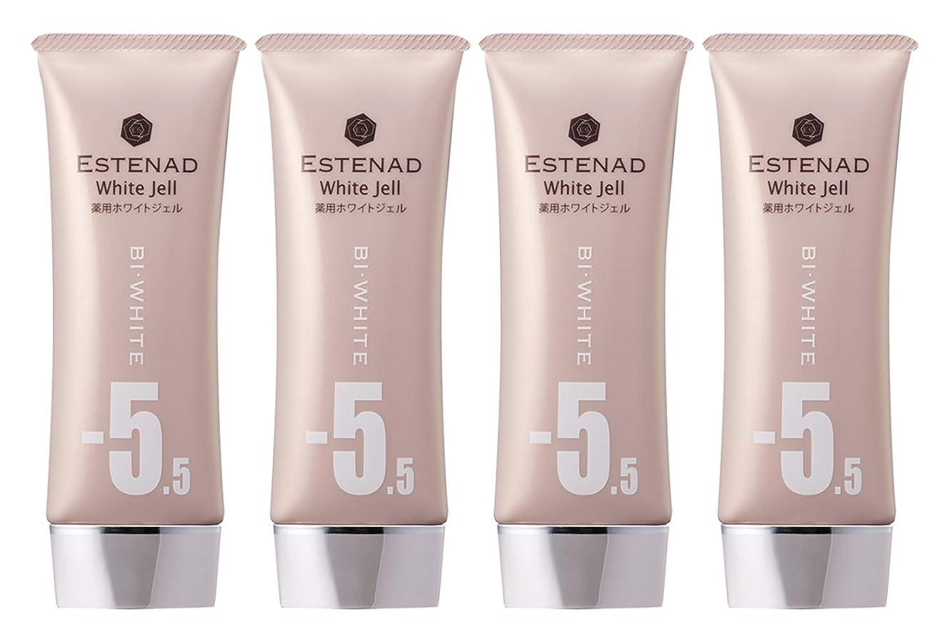提出するバー偶然エステナード ESTENAD 薬用ホワイトジェル 70g 4本セット