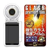 【GTO】CASIO EXILIM FR100L / FR200 / FR110H /