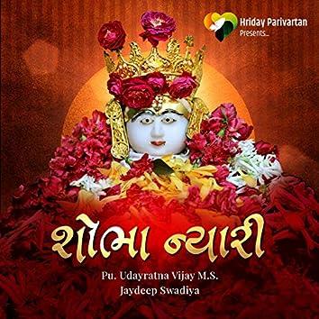 SHOBHA NYARI (Rushabh katha)