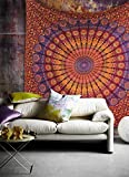 Popular Handicrafts Hippie Mandala Bohemian Psychedelic Intricate Floral Design Indian Bedspread Magical Thinking Tapestry 84x54 Inches,(215x140cms) Maroon