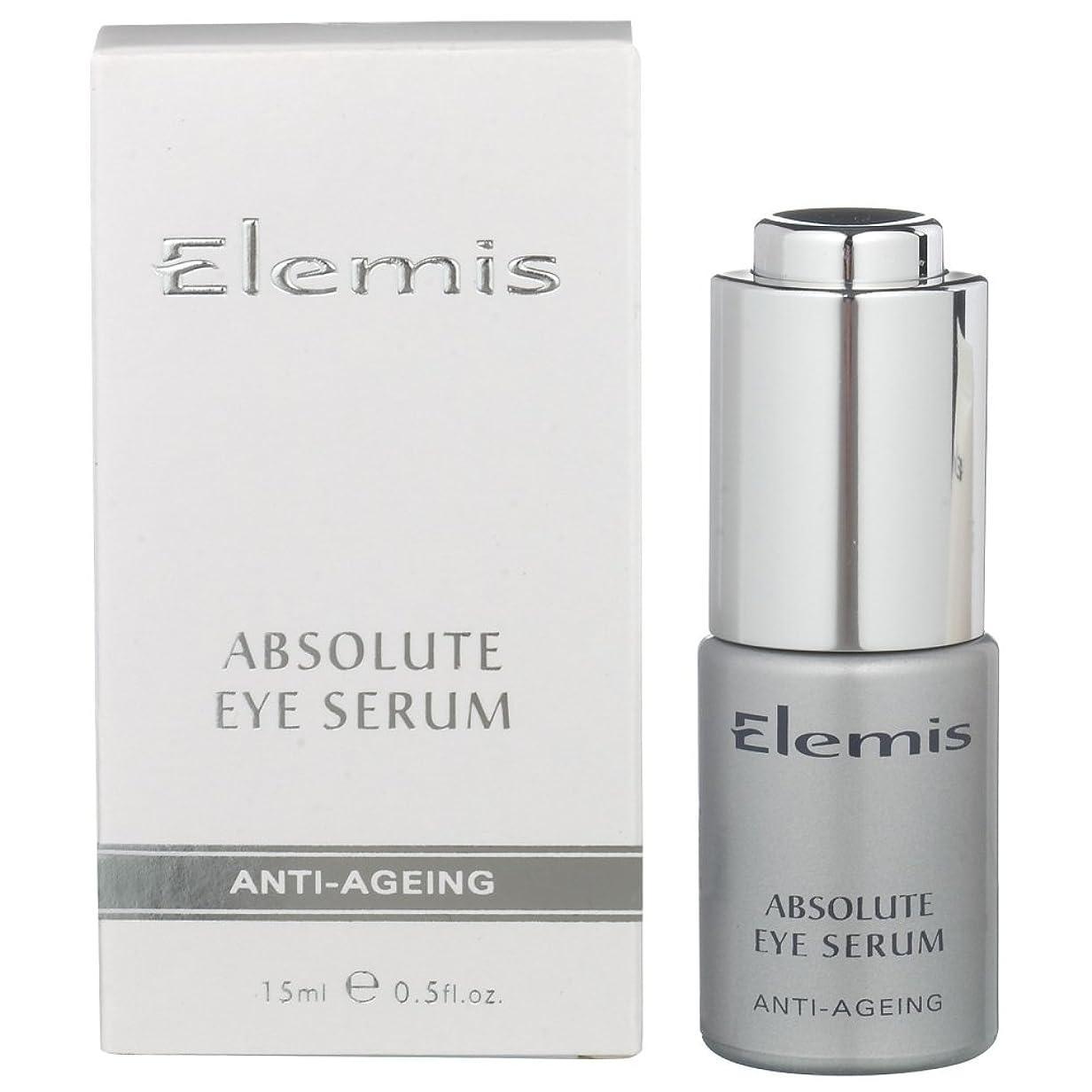 製作レイアウト交通エレミスアブソリュートアイ血清 (Elemis) (x2) - Elemis Absolute Eye Serum (Pack of 2) [並行輸入品]