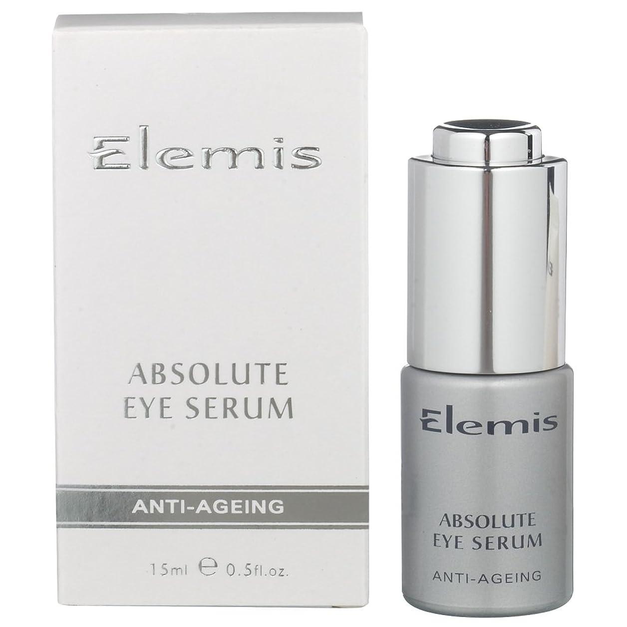 フクロウ四半期シーフードエレミスアブソリュートアイ血清 (Elemis) (x6) - Elemis Absolute Eye Serum (Pack of 6) [並行輸入品]