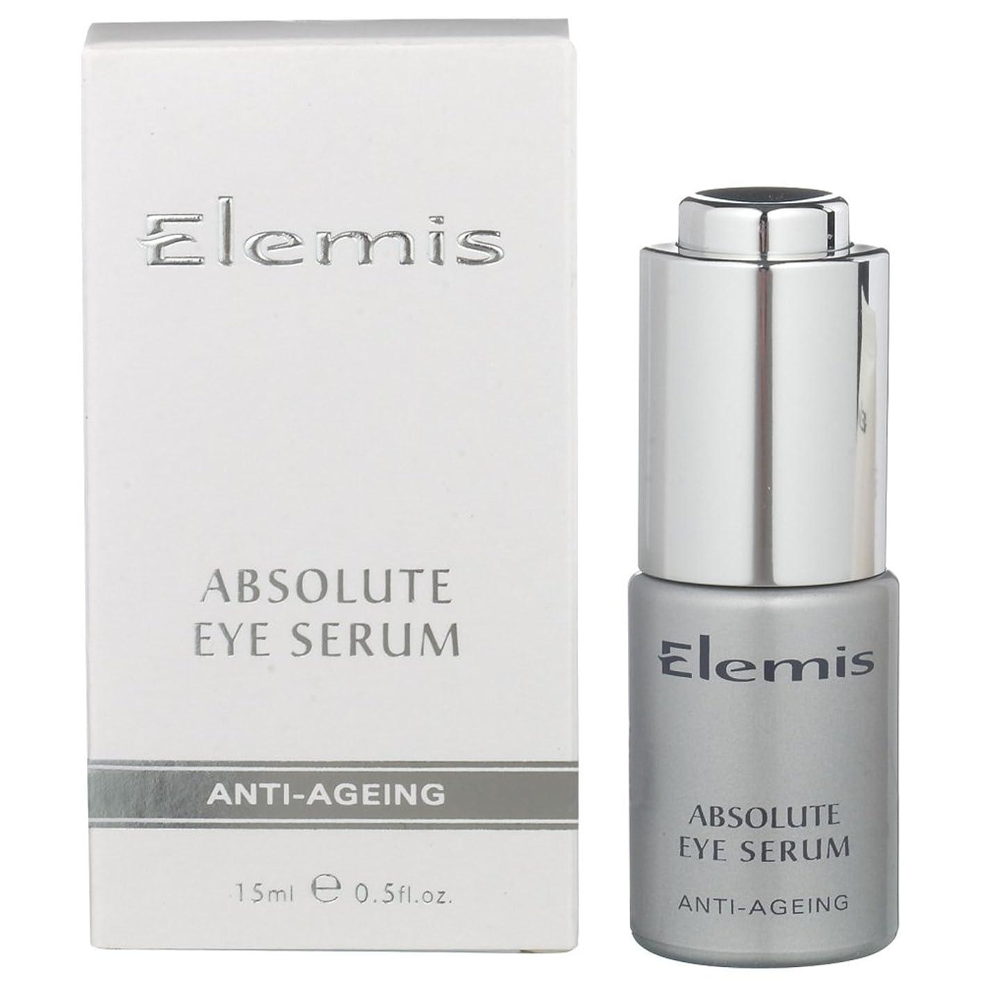 エレミスアブソリュートアイ血清 (Elemis) (x6) - Elemis Absolute Eye Serum (Pack of 6) [並行輸入品]