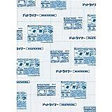 コクヨ ドットライナーキレピタパネル 厚さ5mm B1 TY-DSP11 1箱(5枚)