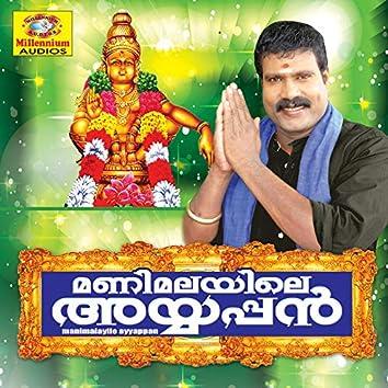 Manimalayile Ayyappan