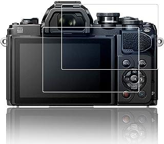 【2枚セット】OLYMPUS OM-D E-M10 MarkIII ガラスフィルム M1 / E-M1X / E-M1 MarkII/E-M5 MarkII/E-M10 / E-M10 MarkII 液晶 保護フィルム オリンパス omd 用