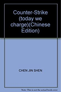 Counter-Strike (today we charge)(Chinese Edition)