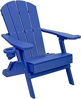 ECCB Outdoor Limited Edition Coastal Adirondack Chair (Cobalt)