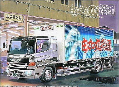 1 32 Shiina Kyuso Yukamaru (Insulated Truck) (Model Car)