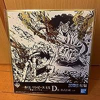 一番くじ ワンピース EX 悪魔を宿す者達 D賞墨式色紙 ルフィ&ルッチ 海賊王