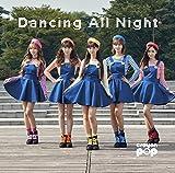 Dancing All Night 歌詞