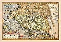 キャンバス上の極東中国28x42クレーの地図