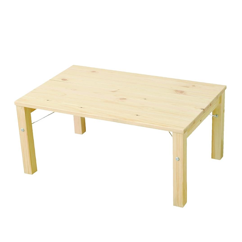 ナビゲーション未来偽物山善(YAMAZEN) テーブル 折りたたみ 幅78 奥行50 折れ脚 天然木 パイン材 耐荷重30kg 完成品 MJT-7850L(NA)