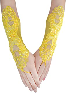 JISEN Women Banquet Party Fingerless Elegant Lace Embroidered Bridal Gloves 11 Inch