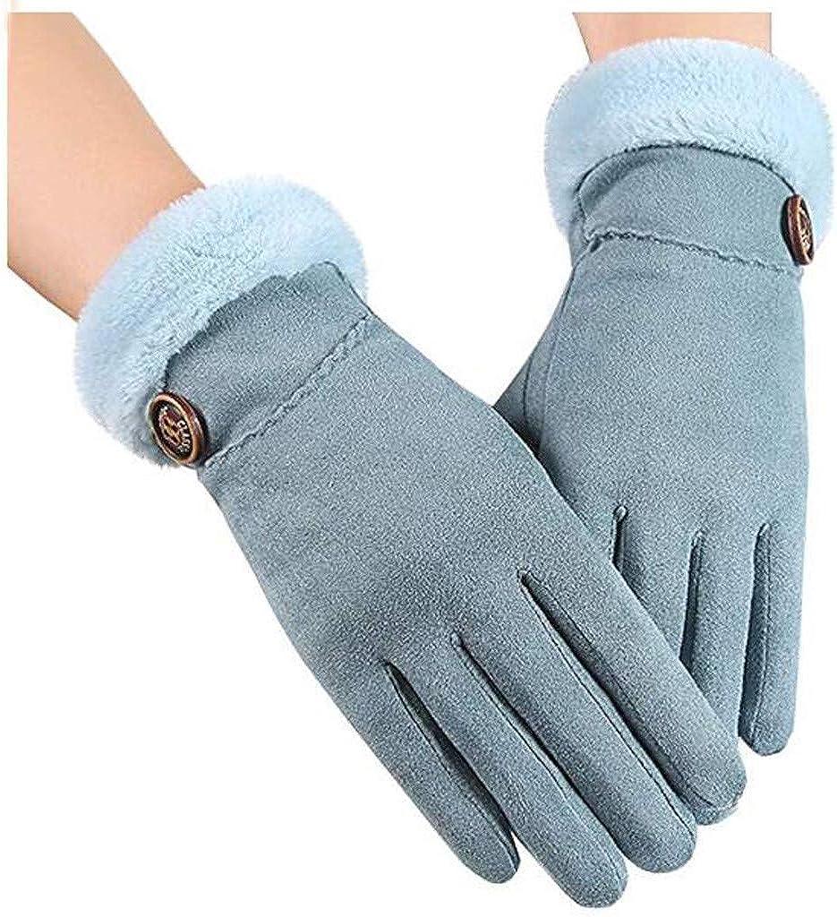 Women Winter Keep Warm Snow Sports Windbreak Riding Anti-skid Outdoor Gloves Fashion/Prom/Warm/Bicycle Gloves