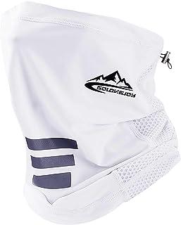 KOOLSEN ランニングマスク ネックガード 夏 フェイスカバー UVカット 冷感 ネックカバーランニング ハイキングフィッシング サイクリング