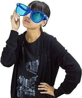 Jumbo Sun Glasses Party Supplies, Choose Your Favorite Color