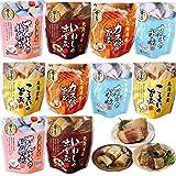 レトルト 北海道産ヘルシー煮魚セット10食 骨まで食べられるシリーズ 北海道 さんま いわし さば カスべ こまい