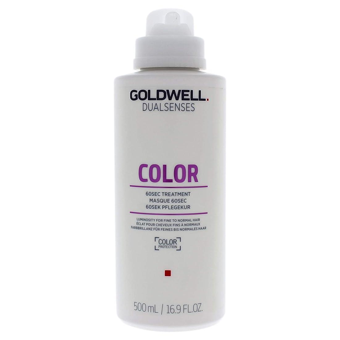 からに変化するそれにもかかわらず連続したGoldwell Dualsenses色の60秒トリートメント、16.9オンス