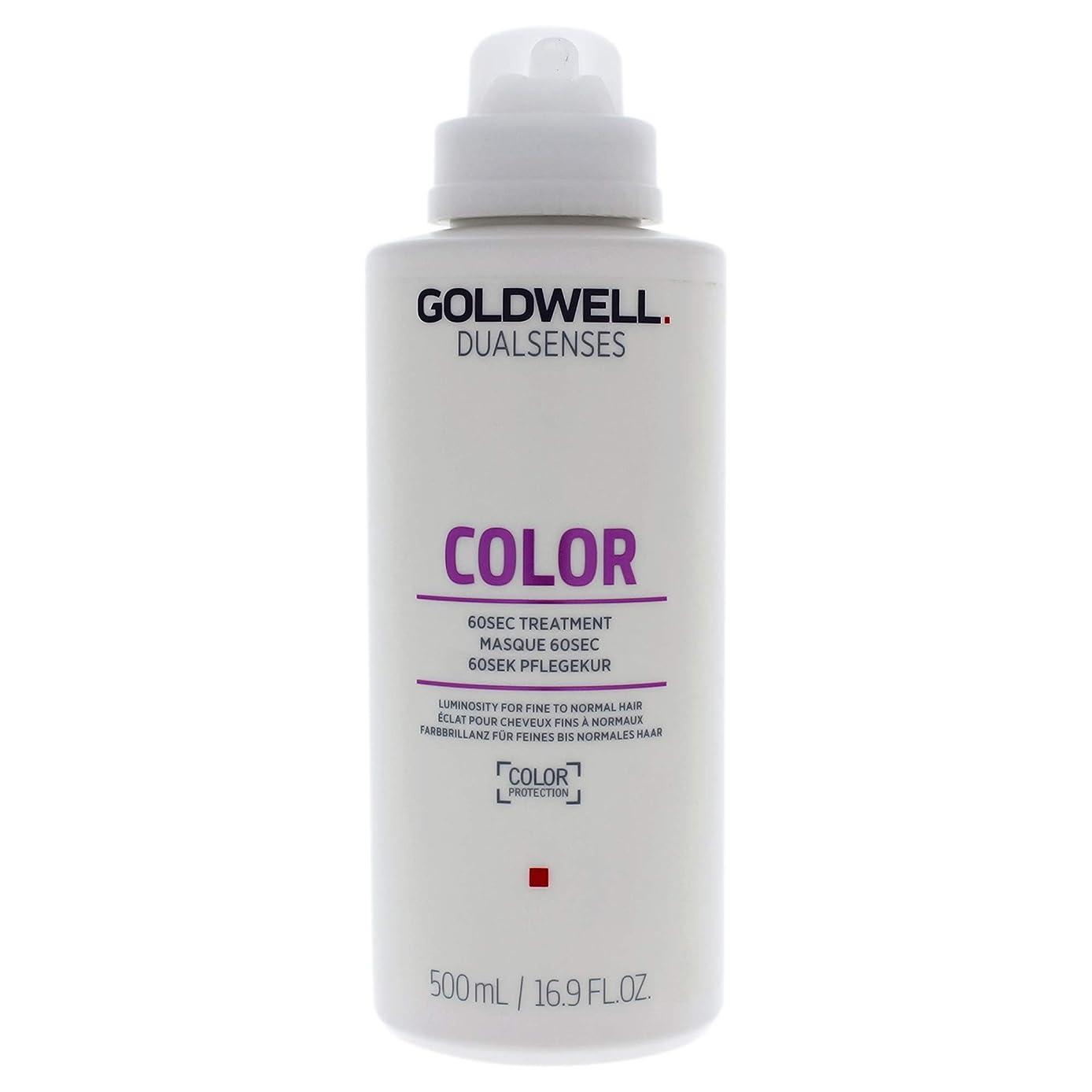 実質的複製めんどりGoldwell Dualsenses色の60秒トリートメント、16.9オンス
