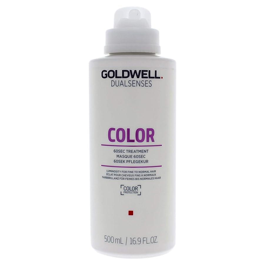 何故なの溶かす心臓Goldwell Dualsenses色の60秒トリートメント、16.9オンス