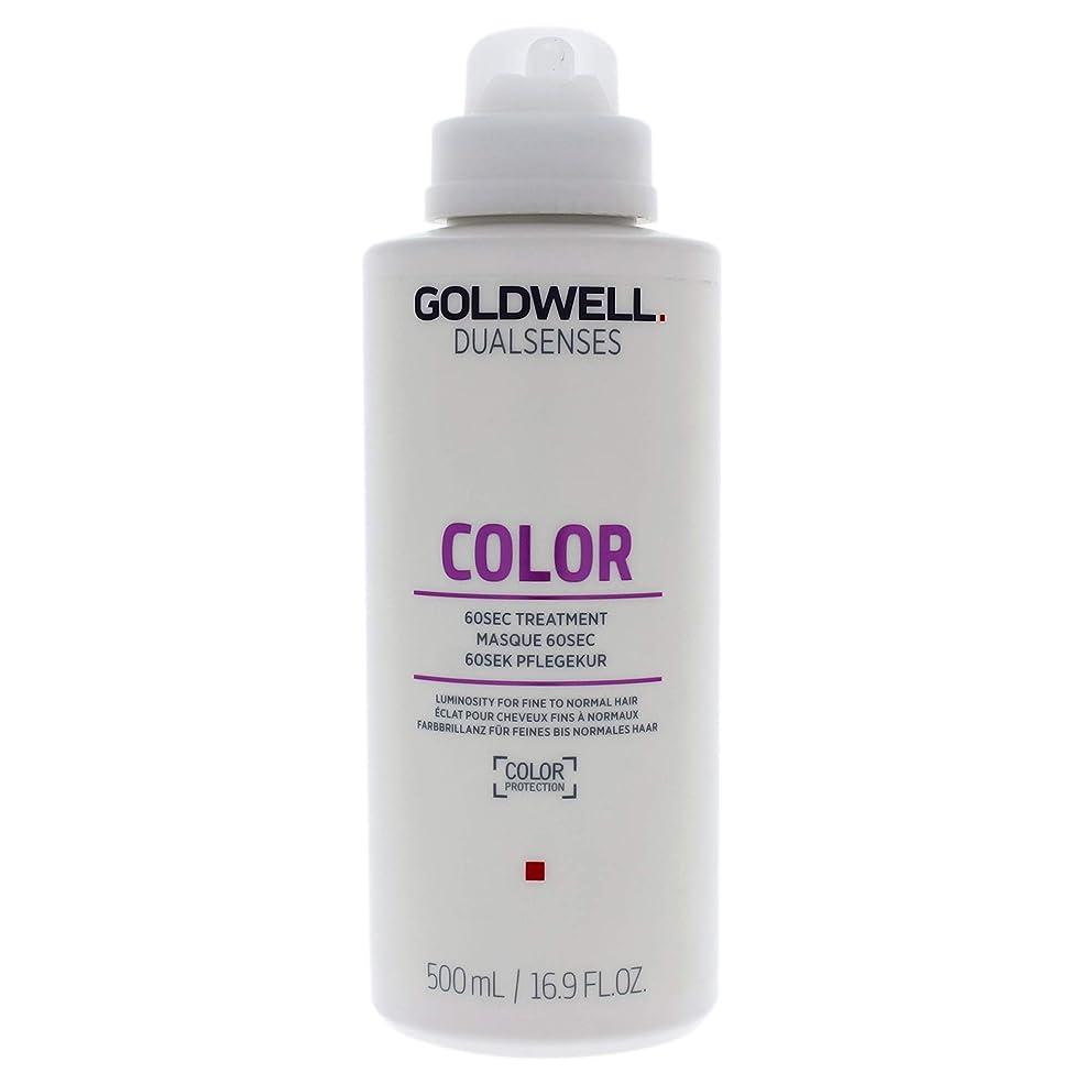できれば硬化する境界Goldwell Dualsenses色の60秒トリートメント、16.9オンス
