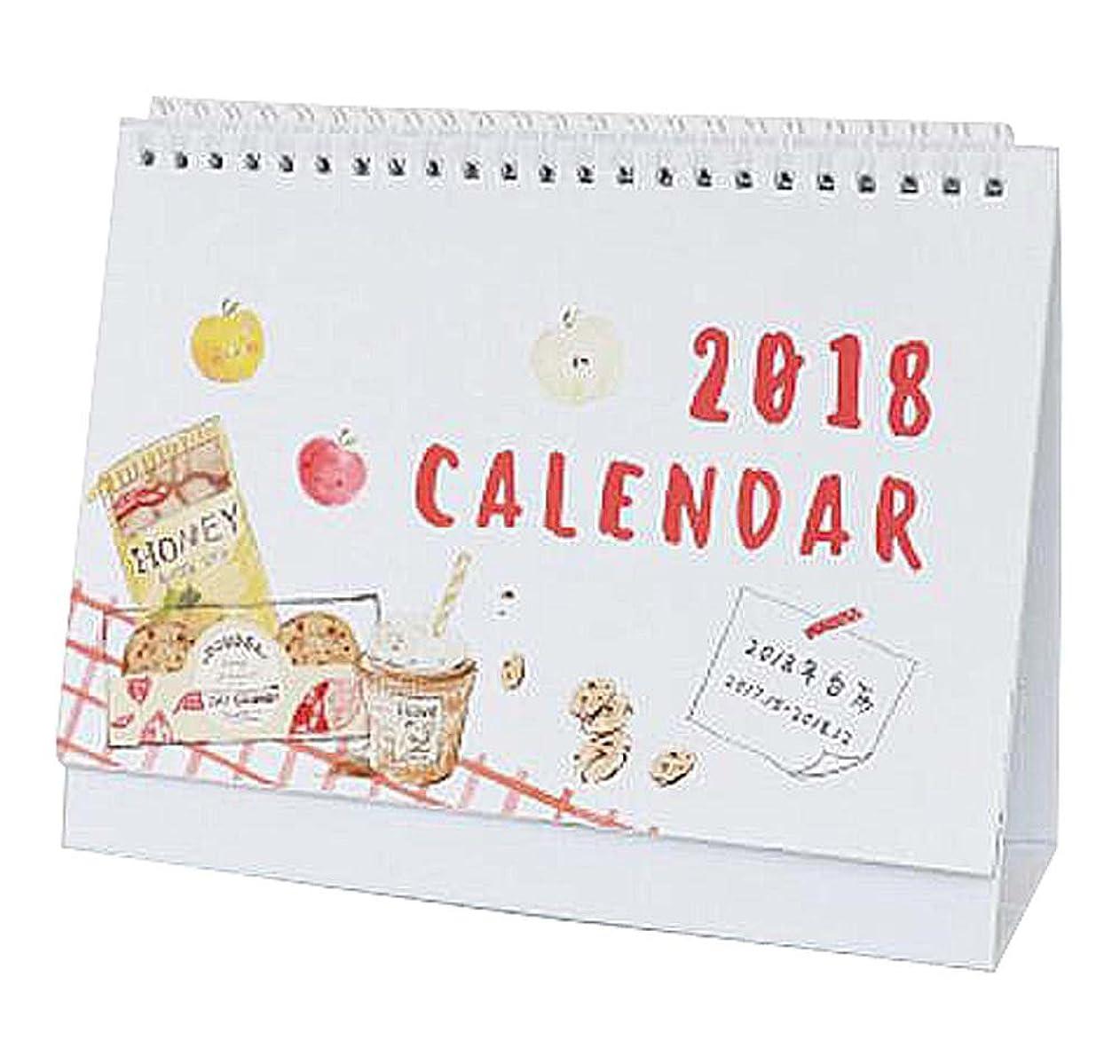 スマートどうやってスポークスマン小さなフレッシュ2018カレンダーかわいいクリエイティブデスクカレンダー - スナック