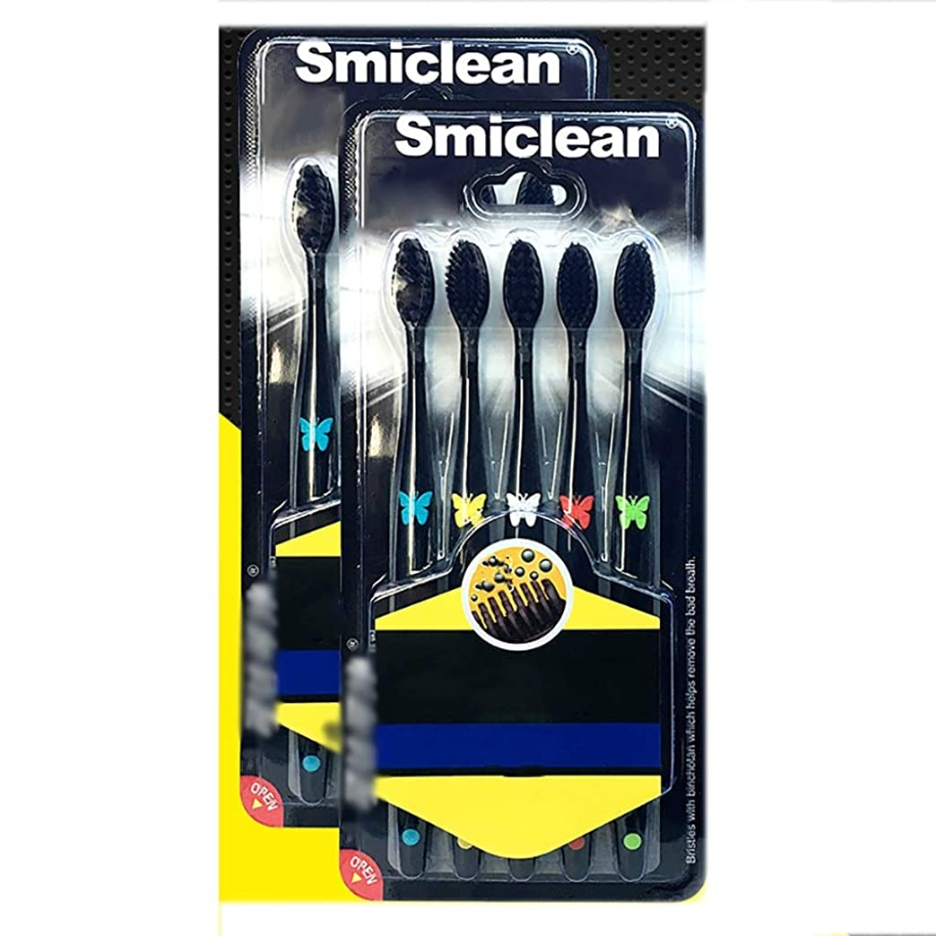 トリッキーインタフェース軽減する柔らかく、小さいヘッド歯ブラシ、大人のタケ木炭旅行家10の棒