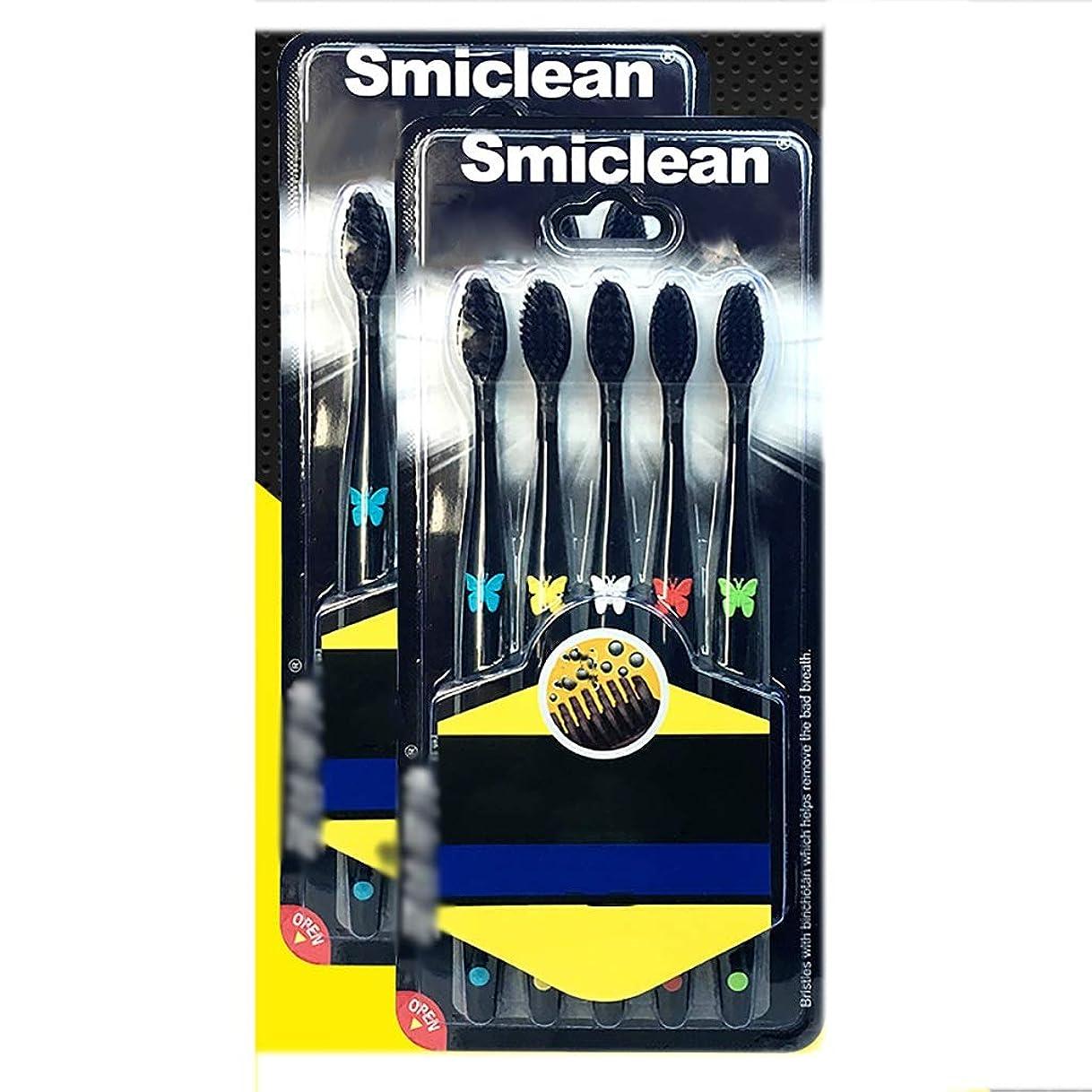 スペクトラム悪の間接的柔らかく、小さいヘッド歯ブラシ、大人のタケ木炭旅行家10の棒