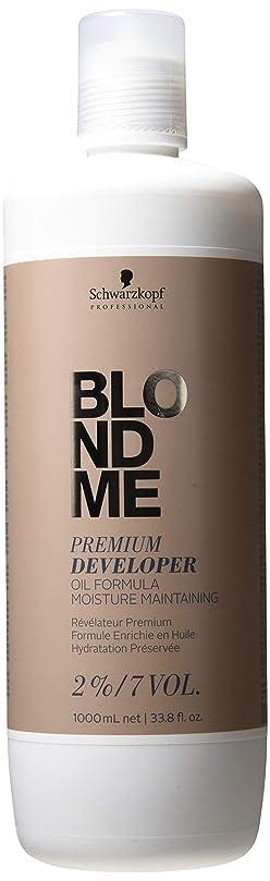 回想追い越す見出しSchwarzkopf Professional BlondMeプレミアムデベロッパー2% 1 l