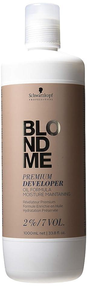 癒す水素喜ぶSchwarzkopf Professional BlondMeプレミアムデベロッパー2% 1 l