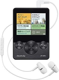 カシオ デジタル英会話学習機 joy study 日常会話&接客英会話モデル JY-S01BK