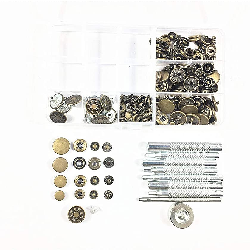 10-17mm 5Style 50set Metal Snap Fastener Press Stud Buttons Poppers Leather Craft Jeans Button+9pcs Fixing Tools Kit+Storage Box