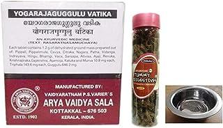 Kottakkal Arya Vaidya Sala YogarajaGuggulu Yogaraja Guggulu 100 Tablets, With Free Dilbahars Yummy Digestives Khatta Mitha...