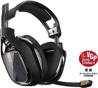 Astro ゲーミングヘッドセット PS4 対応 A40TR-PCBK ブラック ヘッドセット 有線 Dolby  7.1ch 3.5mm usb A40 TR PS4/PC/Xbox/Switch/スマホ 国内正規品 2年間メーカー保証