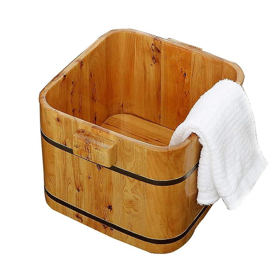 マネージャー以前はオーストラリアマッサージクッション フットバスバレル 木製フットバスタブ 家庭用ソリッドウッドフット洗濯バケツ フットマッサージアーティファクト (Color : Wood color, Size : 31*25cm)