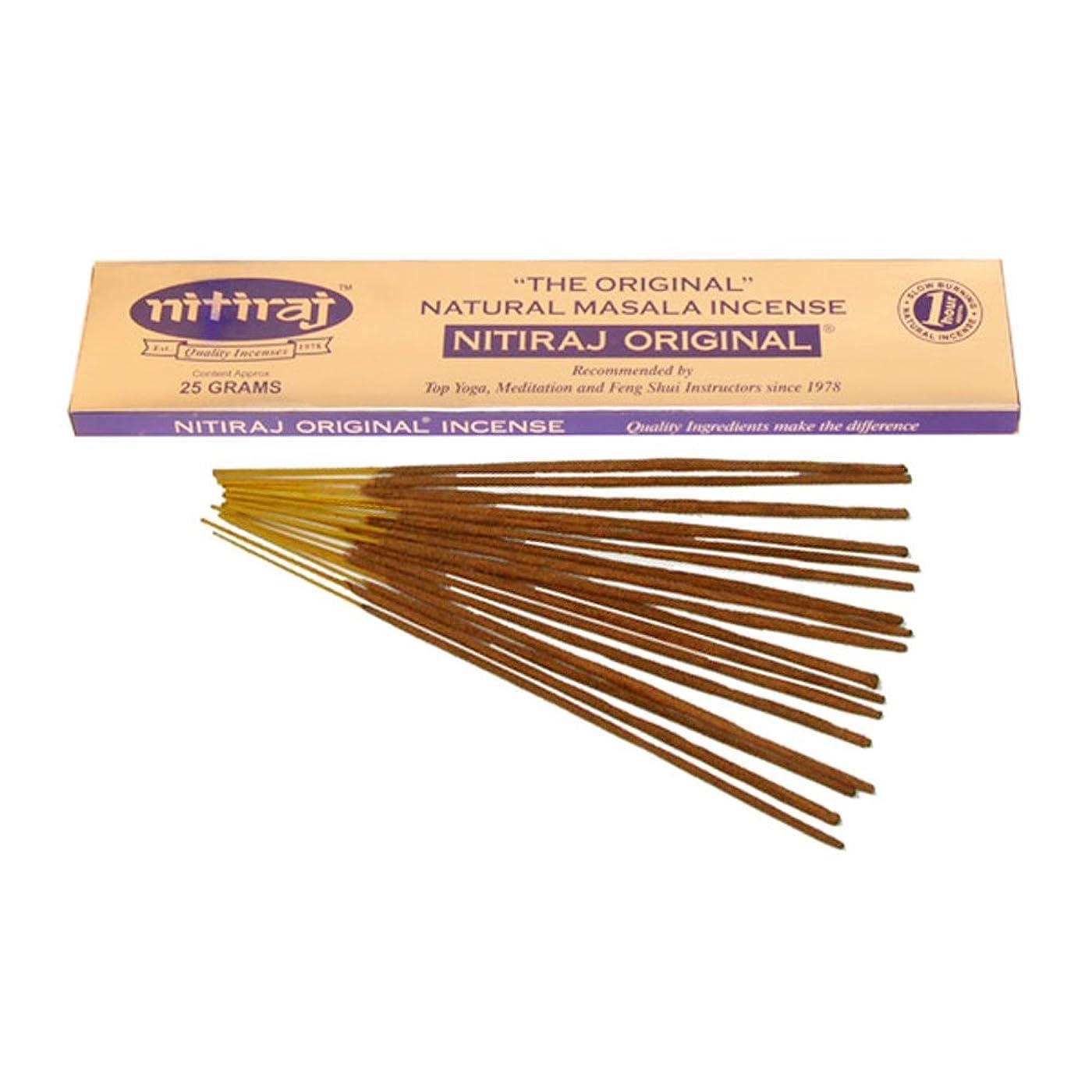 ピアノを弾く宝鮮やかな(25 Grammes) - Nitiraj The Original Natural Masala Incense Slow Burning 1 Hour per Stick