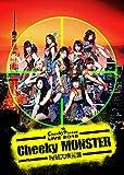 Cheeky Parade LIVE 2015「Cheeky M...[Blu-ray/ブルーレイ]