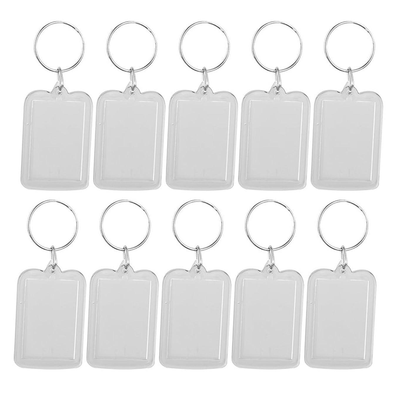 OULII Blank Photo Keychain Keyring Rectangle 5x3.3cm 10pcs