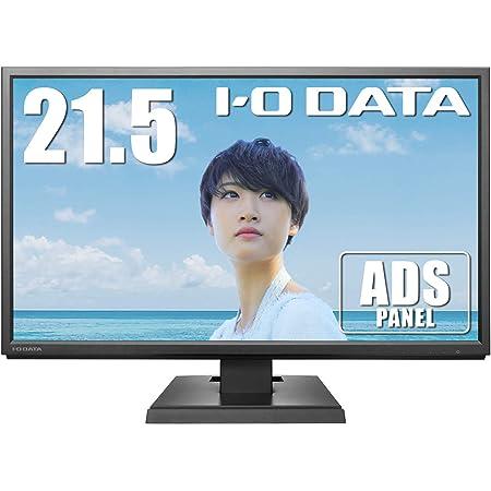 I-O DATA 広視野角ADSパネル採用 21.5型ワイド液晶ディスプレイ ブラック LCD-MF224EDB
