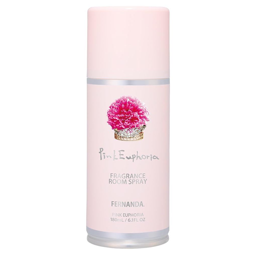 壮大雨卑しいFERNANDA(フェルナンダ) Room Spray Pink Euphoria(ルームスプレー ピンクエウフォリア)