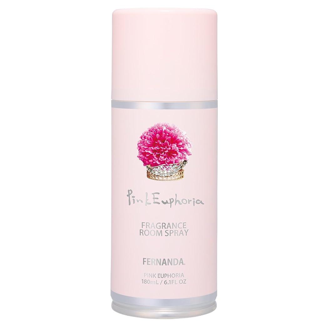 ふける解決するインストールFERNANDA(フェルナンダ) Room Spray Pink Euphoria(ルームスプレー ピンクエウフォリア)