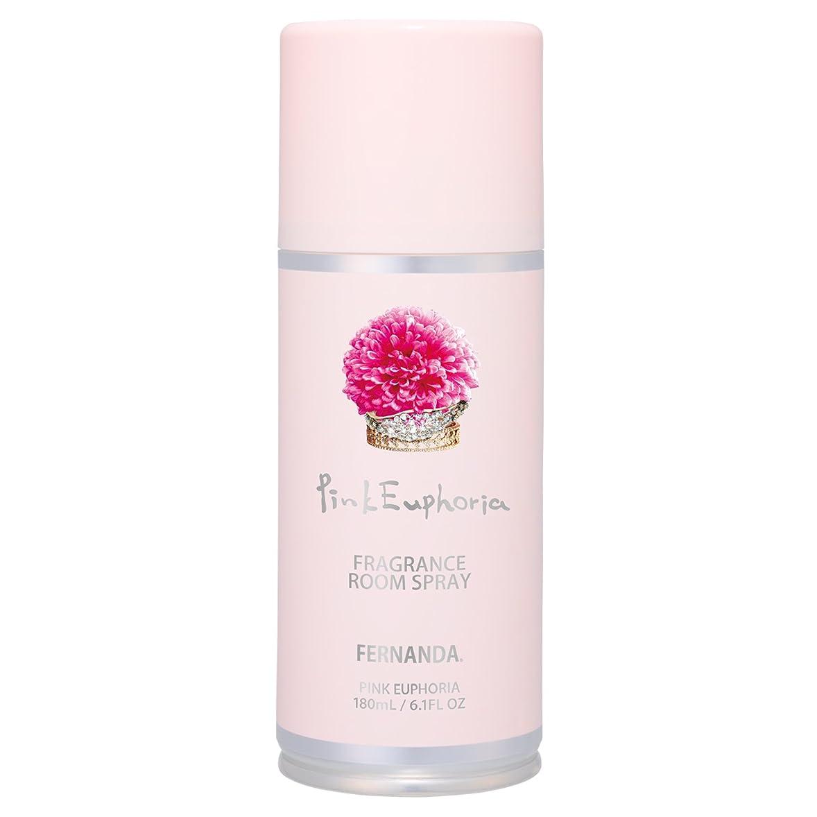 名声精査する群がるFERNANDA(フェルナンダ) Room Spray Pink Euphoria(ルームスプレー ピンクエウフォリア)