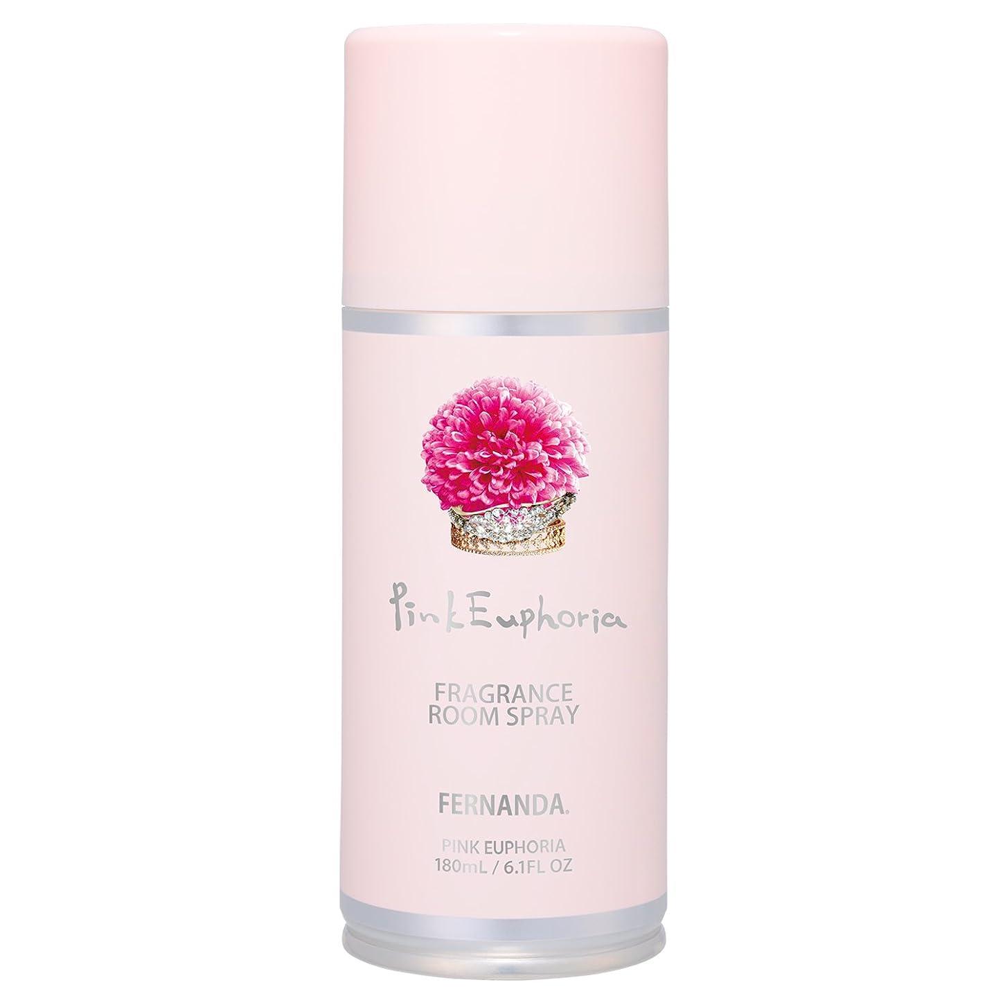 土曜日お手入れ私のFERNANDA(フェルナンダ) Room Spray Pink Euphoria(ルームスプレー ピンクエウフォリア)
