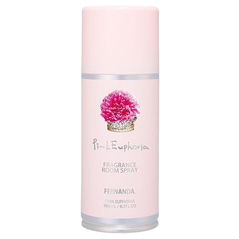 状態暴力的な郵便屋さんFERNANDA(フェルナンダ) Room Spray Pink Euphoria(ルームスプレー ピンクエウフォリア)