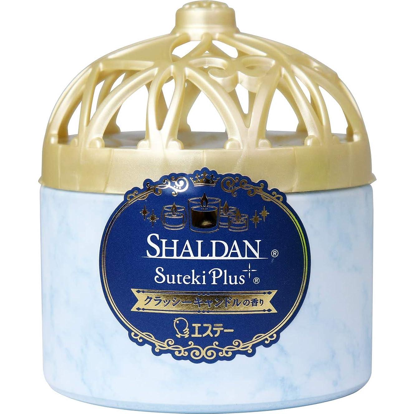 オーラル絶縁する主観的シャルダン ステキプラス クラッシーキャンドルの香り 260g×10個セット