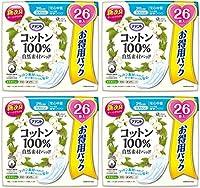 【まとめ買い】アテント コットン 100%自然素材パッド 安心中量【大容量26枚】×4個