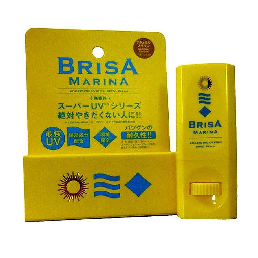 ジェーンオースティン一月まだBRISA MARINA(ブリサマリーナ) ATHLETE PRO UV STICK 10g 日焼け止め スティック (02-NATURAL BROWN)