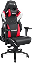 [Large Size Big and Tall 400lb Gaming Chair]Anda Seat Assassin King Racing Style Seat High Back Executive Swivel Tilt Rocker Computer Office Desk Chair with Headrest Lumbar Support,Easy Assembly - Red