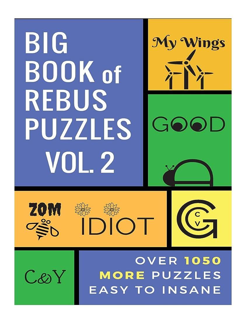 のホストしがみつく殉教者Big Book of Rebus Puzzles Volume 2
